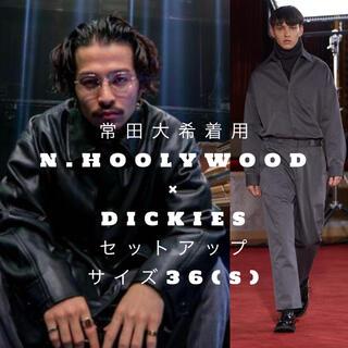 N.HOOLYWOOD - 常田大希着用 N.HOOLYWOOD×DICKIES サイズS