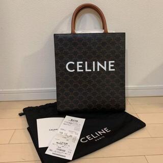 celine - CELINE スモール バーティカル カバ トリオンフキャンバス