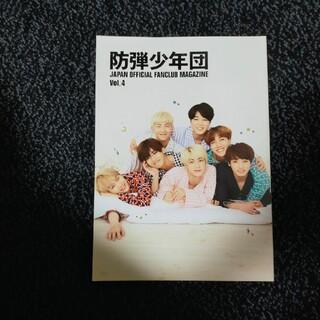 BTS ファンクラブ会報Vol.4