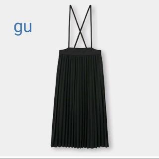 ジーユー(GU)のgu  プリーツスカート ブラック 完売品(ロングスカート)