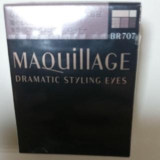 MAQuillAGE - 資生堂 マキアージュ ドラマティックスタイリングアイズ BR707(4g)