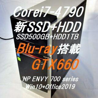 HP - HP ENVY 700シリーズ ブルーレイ(書込み対応)GTX660(4画面可)