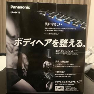 パナソニック(Panasonic)のパナソニック ER-GK81-S ボディトリマー 充電式 シルバー調(メンズシェーバー)