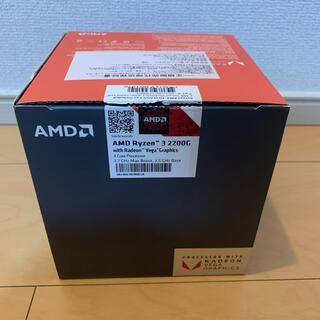 AMD Ryzen 3 2200G with Radeon Vega 8(PCパーツ)
