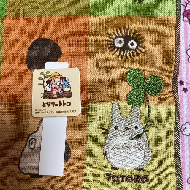 ジブリ(ジブリ)のジブリトトロガーゼハンカチ レディースのファッション小物(ハンカチ)の商品写真