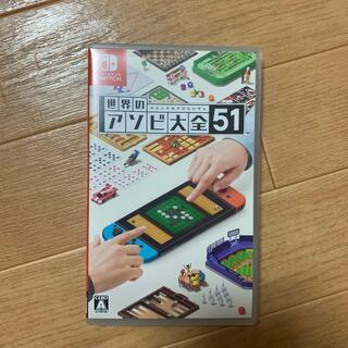 Nintendo Switch - 【れっくす様用】世界のアソビ大全51 Switch