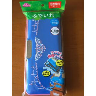 イオン(AEON)の新品 未使用 両面開きタイプ ふでいれ マリンブルー刺繍 筆箱 定価1650円(ペンケース/筆箱)