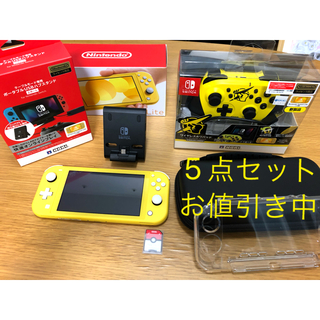 Nintendo Switch - 【周辺用具付き】ニンテンドースイッチライト本体(イエロー)
