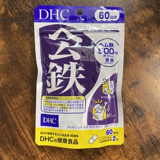 DHC - 新品未開封❣️DHC🌟ヘム鉄🌟60日分