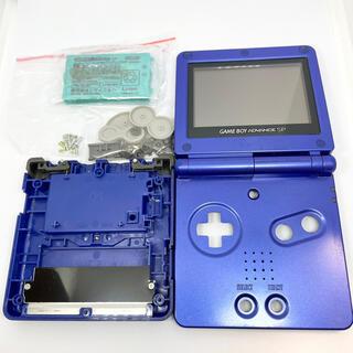 ゲームボーイアドバンス - ゲームボーイアドバンスSP 液晶、シェル、ボタン、バッテリー、ネジ等
