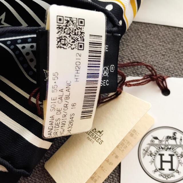 Hermes(エルメス)のお値下げ◇新品未使用◇ エルメス 55×55 ブリッド・ドゥ・ガラ バンダナ レディースのファッション小物(バンダナ/スカーフ)の商品写真