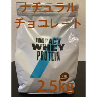 MYPROTEIN - マイプロテイン ナチュラルチョコレート味 2.5kg インパクトホエイプロテイン