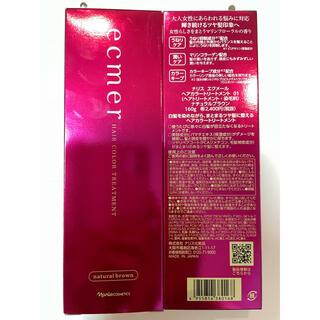 ナリス化粧品 -  ナリス化粧品 エクメール ヘアカラートリートメント 01番ダークブラウン×2本