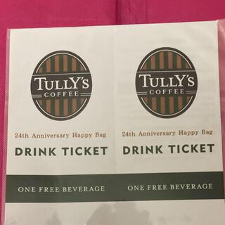 タリーズコーヒー(TULLY'S COFFEE)のTully'sCoffee 2021HAPPY BAG ドリンクチケット 2枚(フード/ドリンク券)