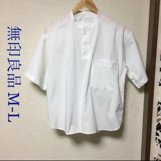 MUJI (無印良品) - 無印良品 プルオーバー半袖シャツ M-L ホワイト MUJI