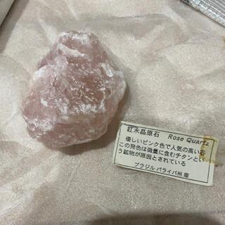 紅水晶 ローズクォーツ 原石(置物)