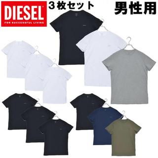 DIESEL - ディーゼル メンズ tシャツ ホワイト 3枚 Sサイズ 新品