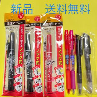 ZEBRA - 新品★送料無料 ゼブラ油性マーカー3本   、ボールペン4本