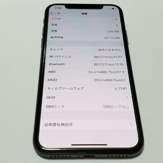 iPhone - simフリー iPhone X ジャンク