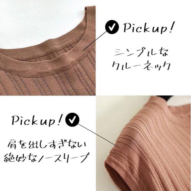 ⭐️ 再入荷 ブラウン フレンチスリーブ リブニット デート かわいい 人気 レディースのトップス(Tシャツ(半袖/袖なし))の商品写真