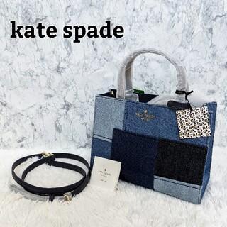 kate spade new york - 【タグ付き】ケイトスペード ハンドバッグ ショルダーバッグ 2way デニム