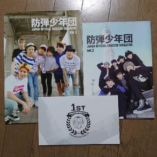 防弾少年団(BTS) - BTS 会報 Vol.2 Vol.3
