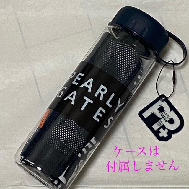 PEARLY GATES(パーリーゲイツ)のパーリーゲイツ☆UVカット ロング フェイスカバー☆新品 スポーツ/アウトドアのゴルフ(ウエア)の商品写真