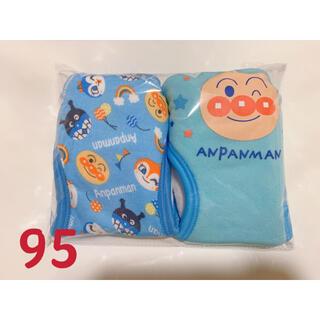 アンパンマン トレーニングパンツ ブルー 6層 95(トレーニングパンツ)