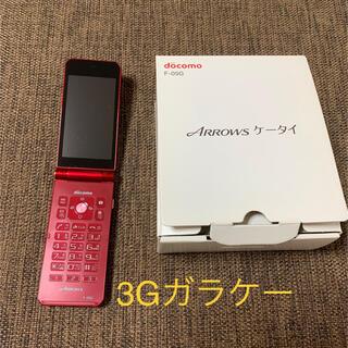 NTTdocomo - ドコモ SIMフリー 3Gガラケー f05g