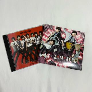 Kis-My-Ft2 - Kis-My-Ft2 A.N.JELL CDセット