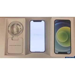 iPhone - 【SIMフリー】iPhone12 mini 128G 本体