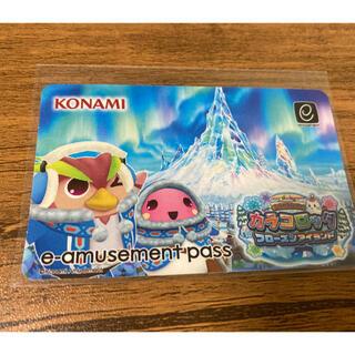 KONAMI - カラコロッタ 新作フローズンアイランド ステッカー メダルゲーム イーパス