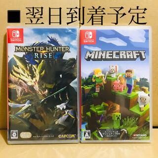 ニンテンドースイッチ(Nintendo Switch)の2台 ●モンスターハンターライズ ●マインクラフト Switchソフト(家庭用ゲームソフト)