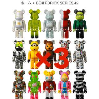 メディコムトイ(MEDICOM TOY)のBE@RBRICK SERIES 42 ×3(その他)