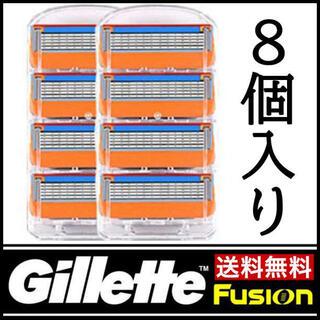 ジレット パワー 互換品 5枚刃 フュージョン5+1 替刃互換品 8個入り F(メンズシェーバー)