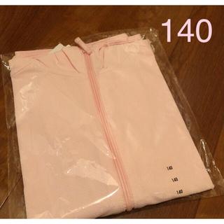 ユニクロ(UNIQLO)のエアリズム UVカットメッシュパーカ 140(ジャケット/上着)