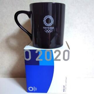 東京2020 オリンピック マグカップ エンブレム 黒 未使用