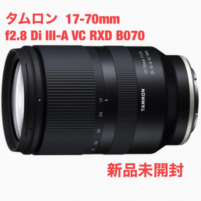 TAMRON(タムロン)のタムロン  17-70mm f2.8 Di Ⅲ-A VC RXD B070 スマホ/家電/カメラのカメラ(レンズ(ズーム))の商品写真