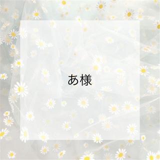 JO1 木全翔也 アクスタ アクリルスタンド