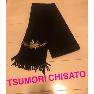 ツモリチサト(TSUMORI CHISATO)のツモリチサト  tsumorichisato  マフラー(マフラー/ショール)