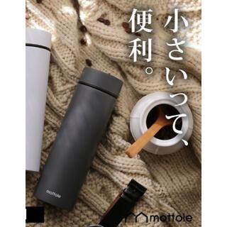 ゾウジルシ(象印)のミニタンブラー 230ml mottole ステンレス 広口 コンパクト 魔法瓶(水筒)