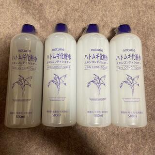 ナチュリエ スキンコンディショナーh (ハトムギ化粧水)