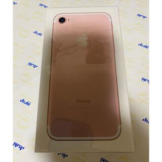 Apple - iPhone7 128GB SIMロック解除済 新品未開封