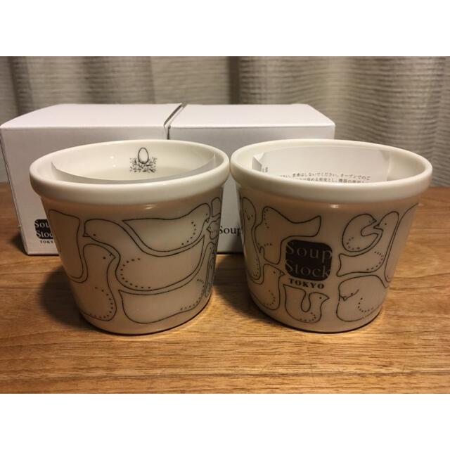 mina perhonen(ミナペルホネン)の...ミナペルホネン×スープストックトーキョー...スープカップ2こ インテリア/住まい/日用品のキッチン/食器(食器)の商品写真