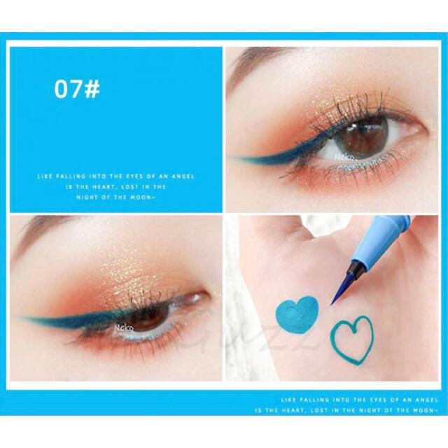 MINSHZEE アイライナー ブルー コスメ/美容のベースメイク/化粧品(アイライナー)の商品写真