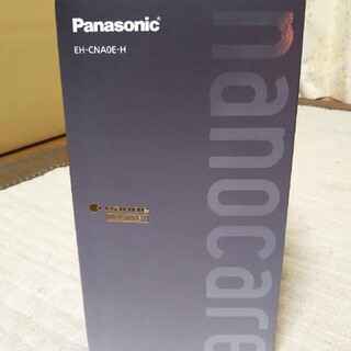 Panasonic - 新品未使用   パナソニック ナノケアドライヤー EH-CNA0E-H