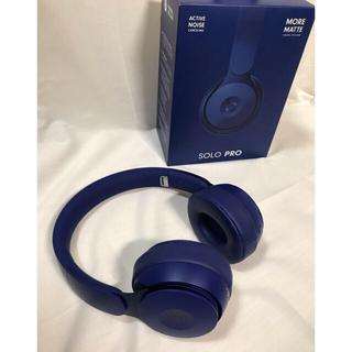 Beats by Dr Dre - Beats Solo Pro Dark Blue (ダークブルー)