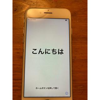 Apple - iPhone 8 64GB  SoftBank版  本体のみ