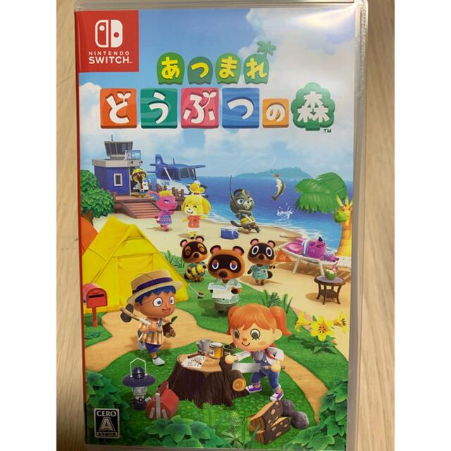Nintendo Switch(ニンテンドースイッチ)のあつまれ どうぶつの森 Switch どう森 あつ森 エンタメ/ホビーのゲームソフト/ゲーム機本体(家庭用ゲームソフト)の商品写真
