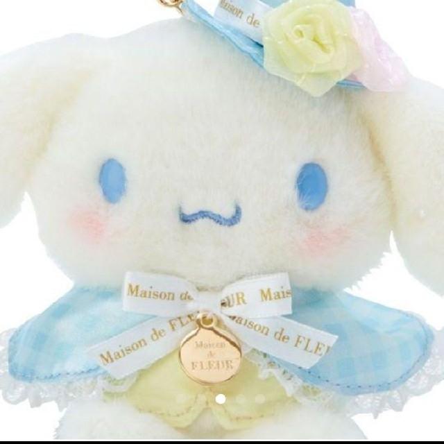 シナモロール(シナモロール)のシナモロール Maison de FLEUR(メゾン ド フルール) マスコット エンタメ/ホビーのおもちゃ/ぬいぐるみ(キャラクターグッズ)の商品写真